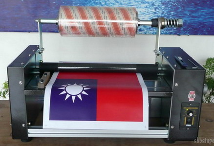Lamination Machine Manufacturer